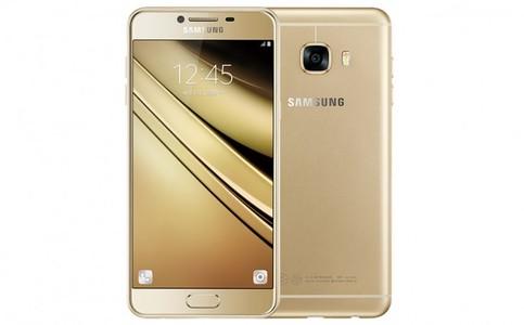 Samsung Galaxy C7 Dual Sim (4G - 32GB) Gold Taiwan