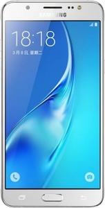 Samsung Galaxy J5 (2016) Dual Sim J510F (4G  16GB  White) Official Warranty