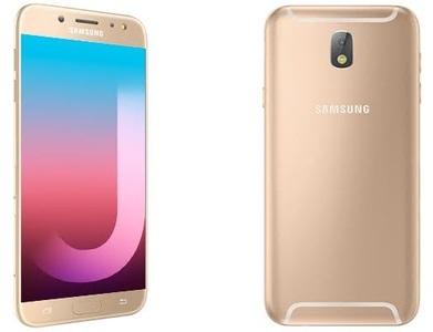 Samsung Galaxy J7 Pro (4G  16GB  Gold)