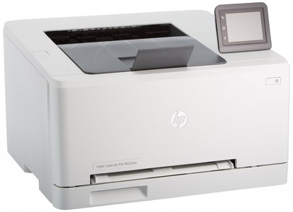 Hp Laserjet Pro Printer Price In Pakistan Price Updated Jan 2019