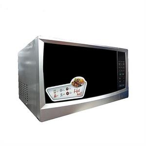 PEL PMO-43 BG Microwave Oven
