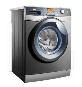Haier 8KG Front Loading Washing Machine HWM 80-14636