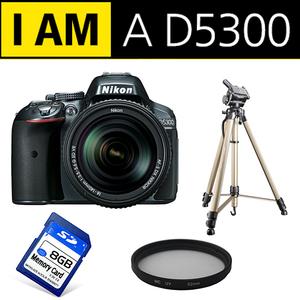Photographers Bundle - Nikon D5300 with 18-55mm Lens (8Gb Card   Bag   Tripod   Filter)