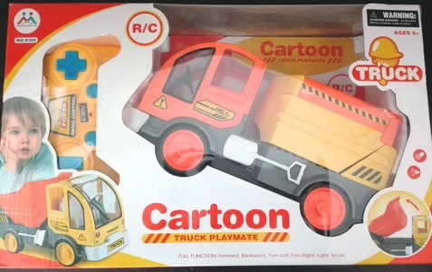 R/C Rechargeable Construction Vehicle Toy Car for Kids TR12642018