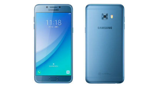 Samsung Galaxy C5 Pro (4G  64GB  Lake Blue)