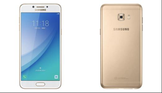 Samsung Galaxy C5 Pro (4G  64GB  Gold)