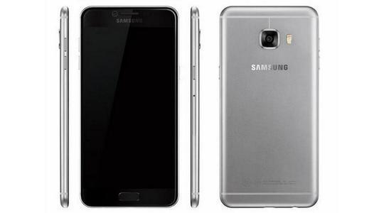 Samsung Galaxy C7 Dual Sim (4G - 32GB) Grey Taiwan