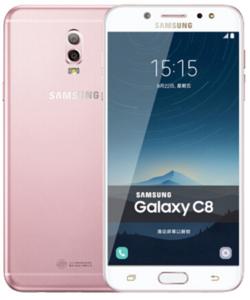 Samsung Galaxy C8 Dual Sim (3GB RAM  32GB  Rose Gold) Taiwan