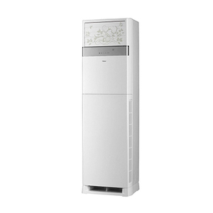 Haier 2.0 Ton Cabinet Air Conditioner HPU24CE03