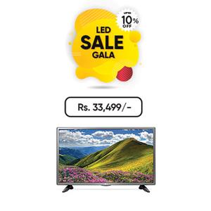 LG 32 Inches Smart LED TV 32LJ570U (Imported)
