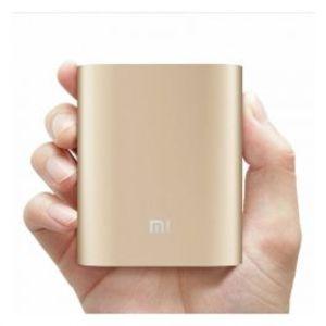 Xiaomi | NDY-02-AN - 10000mAh Power Bank Gold