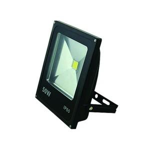 50W LED Flood Light -JS50WB Black