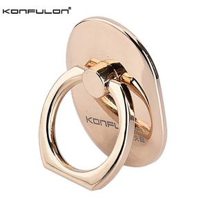 Konfulon Phone Buckle-Finger Ring Gold