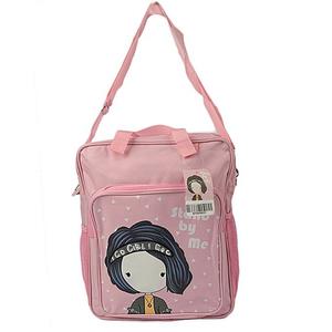 Fashion School Bag 3114A Pink