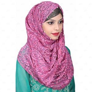 Women Net Hijab Pn058 Pink