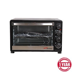 Electric Oven GN01548 - Black
