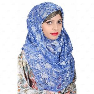 Women Net Hijab Pn057 Blue