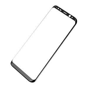 Baseus Tempered Glass Film 0.3Mm For Samsung Galaxy S9 Plus Black