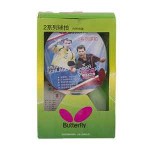 Butterfly Single Table Tennis Racket With Pouch Multicolor