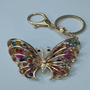 Xunom Cute Butterfly Ladies Handbags Purse Hanger + Keychain Multicolor