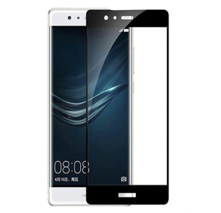 Huawei Honor 8 Lite Complete Tempered Glass Black