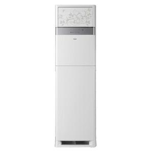 Haier 2 Ton Single Split Air Conditioner HPU-24C03 White
