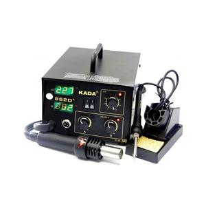 Digital Heat Air Gun With Soldering Iron - Black