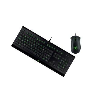 Razer Cynosa - Pro Bundle - Gaming Key Board & ...