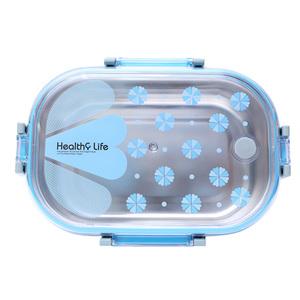 Tedemei Healthy Life Lunch Box Blue
