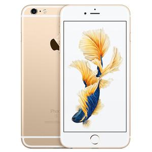 iPhone 6S - 4.7 Inch Screen , 2GB RAM, 128GB ROM, ...