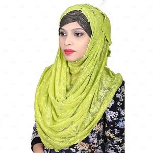 Women Net Hijab Pn065 Green