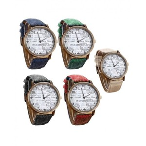 Pack Of 5 Leather Watch For Men - Multi Color