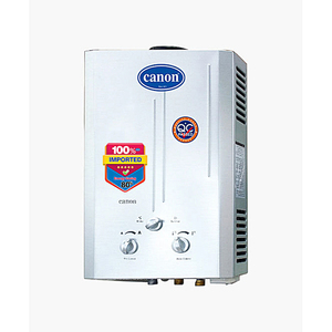 Canon Instant Gas Water Heater 600/601 - White