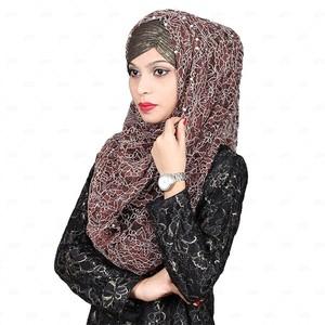 Women Net Hijab Pn059 Brown