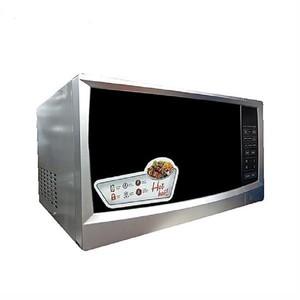 PEL BG Microwave Oven PMO-43 Silver
