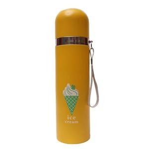 500 ml School Water Bottle Yellow