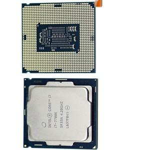 Intel Core I7 - 7Th Gen Gaming Processor 7700K Whi ...