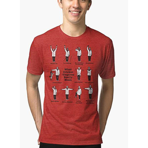 Virgin Teez What cricket Umpire really means Malange T-Shirt for Men Red