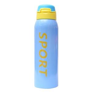 Water Bottle Sports 500 ml Blue