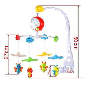 Musical Baby Cot Mobile - Multi Color
