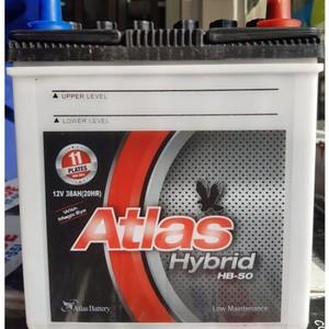 AGS HB 50 12V Hybrid Battery