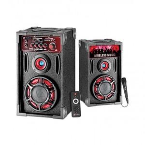 Audionic Classic BT-165 2.0 Speaker