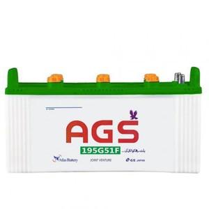 AGS 195G51F 12V Heavy Battery