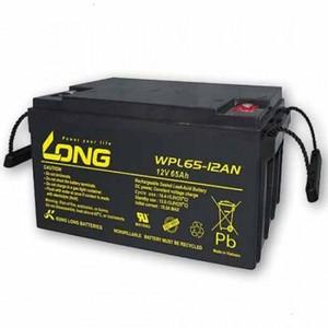 Long Lead-acid battery 12V 65AH