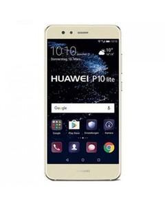 Huawei P10 Lite - 5.2 - 4GB RAM - 32GB - Fingerprint Sensor - Gold
