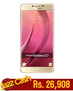 Samsung Galaxy C7 - Duos - 5.7 - 32GB - Gold