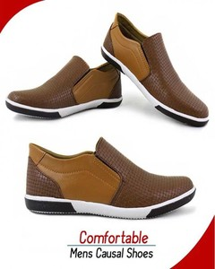 Shoppistan Brown Leather Metro Shoes - SP-112