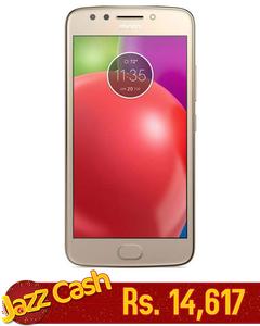 Motorola Moto E4 Plus - 5.5 - 16 GB - Gold - WW