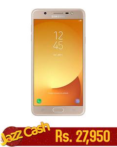 Samsung Galaxy J7 Max - 5.7 - 32GB - Gold