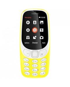 Nokia 3310 - 2017 - 2.4 - Yellow